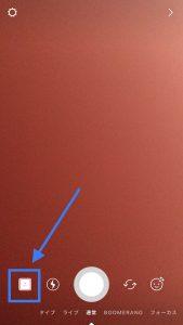 ストーリの画面にあるカメラロールアイコン
