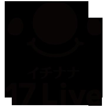 17LIVE(イチナナライブ)は女性に人気のライブ配信アプリ