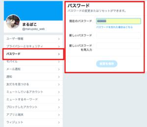 【PC版】パスワード>パスワード入力